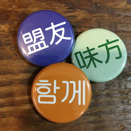 website icon lovepeople.com pins with Asian writing